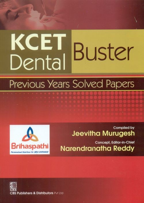 Kcet Dental Buster -Previous Years Solved Papers(Pb-2014)
