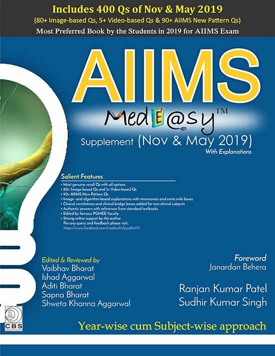 AIIMS MedEasy Supplement (Nov & May 2019) with Explanation-9789388178549-Ranjan Kumar Patel, Sudhir Kumar Singh