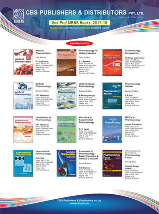 2nd Prof MBBS Books, 2017-18