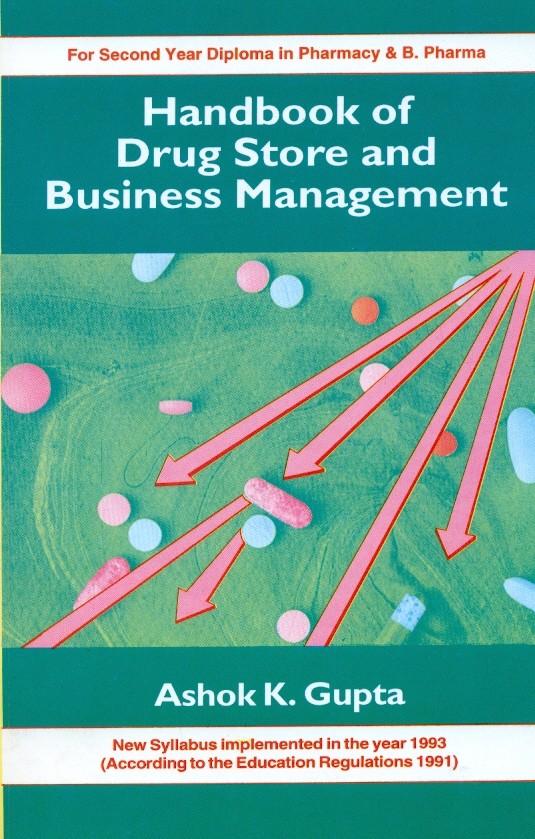 Handbook Of Drug Store And Business Management (Pb 2017)