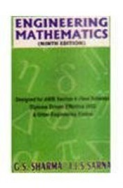 Engineering Mathematics, 10E