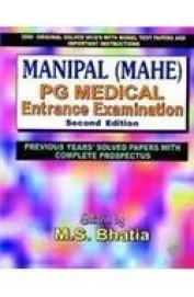 Manipal (Mahe) Pg Medical Entrance Examination, 2E