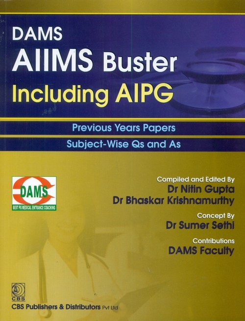 Dams Aiims Buster Including Aipg (Pb 2013)