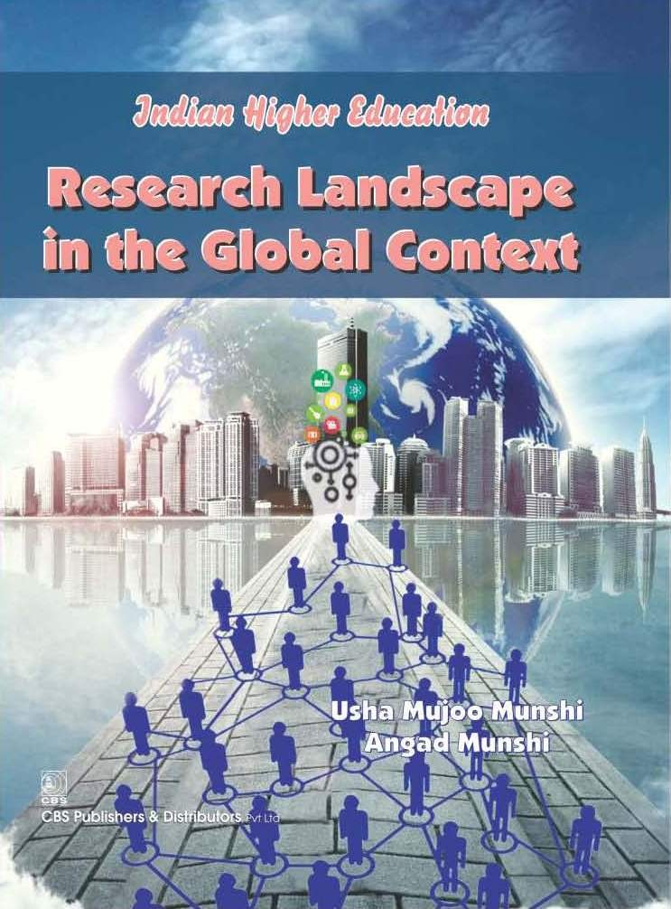 Indian Higher Education Research Landscape In The Global Context (Hb 2016)