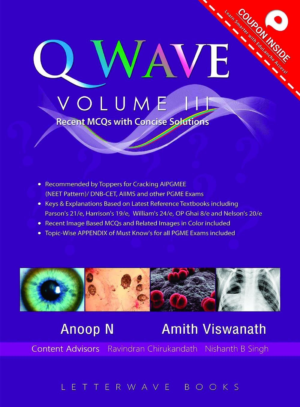 Q WAVE VOL 3 FOR AIPGMEE AND DNB CET (NEET PATTERN) (PB 2015)
