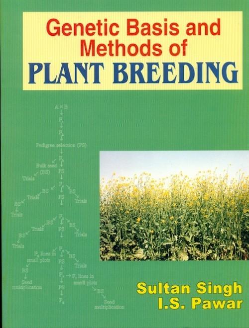 Genetic Basis And Methods Of Plant Breeding (Pb-2014)