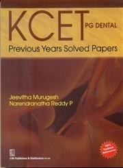 Kcet Pg Dental Previous Years Solved Papers