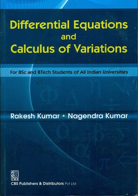 Differential Equations And Calculus Of Variations (Pb 2013)