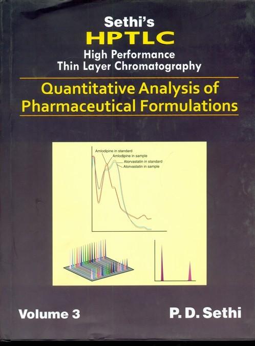 Sethi's Hptlc 3 Vol.Set (High Performance Thin Layer Chromatography) (Hb 2013)