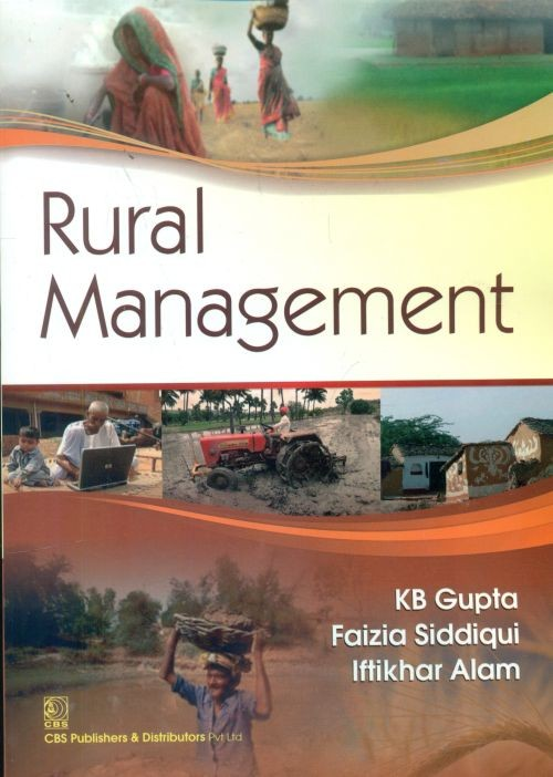 Rural Management (Pb 2014)