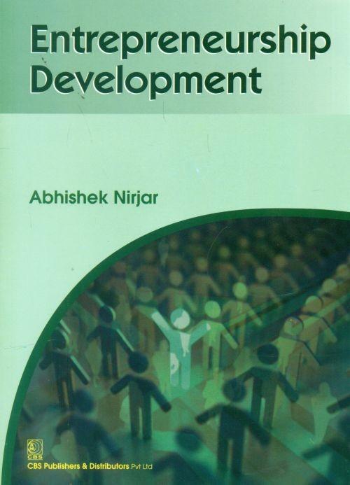 Entrepreneurship Development (Pb 2014)