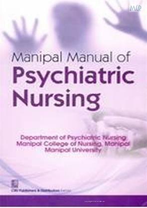 Manipal Manual Of Psychiatric Nursing