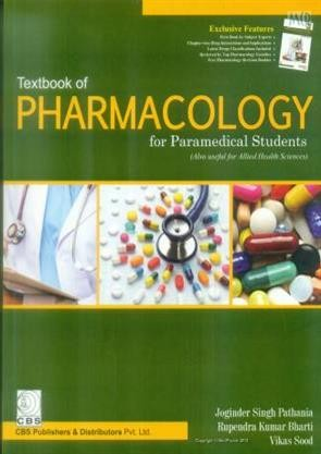 TEXTBOOK OF PHARMACOLOGY FOR PARAMEDICAL STUDENTS WITH REVISION BOOKLET (PB 2020)