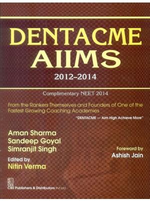 Denta Cme Aiims 2012-2014  (Pb 2015)